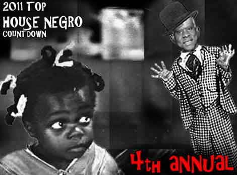 annual-house-negro-countdown-clarence-thomas